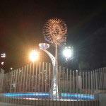 Pira Olimpica
